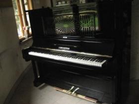 Pianono C. Bechstein