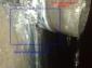 Uszczelnienia szamb naprawy, 516166500 , uszczelnianie szamba, eliminowanie przeciek, warszawa, 3