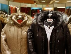 kurtki w dużych rozmiarach