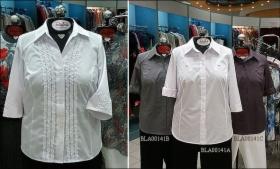 Bluzki damskie w dużych rozmiarach