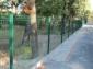 Ogrodzenie ogrodzenia panelowe + podmurówka z montazem panele ogrodzeniowe, Niewiadów, oferta