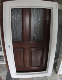 okno drewniane jednoramowe 870x1450 mm
