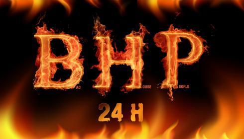 Szkolenie Ogólne BHP, oferta