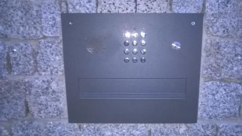 Instalacja i montaż domofonu i videodomofonu, Wodzisław Śląski, oferta