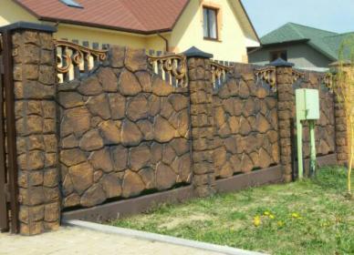 Malowanie betonowego ogrodzenia, oferta