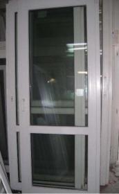 Drzwi balkonowe szer.880x2250wys.-Raty 0%!