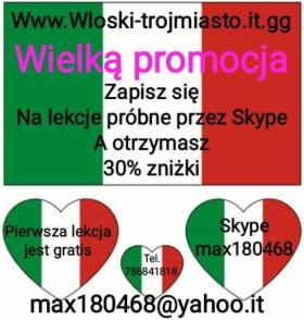 WLOSKI PRZEZ SKYPE, Rzeszów, oferta