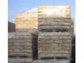 Cement II 32,5 B-V CEMENT I 42,5R, oferta