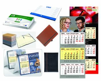 Kalendarze dla firm, Warszawa, oferta