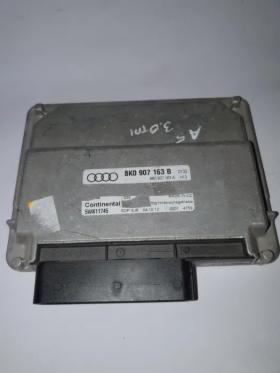 Sterownik silnika Audi A4 Rumia Eltronic 8KO907163B