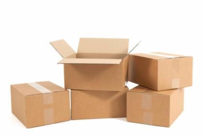 Pudełka klapowe oraz inne opakowania kartonowe, Krzyżanowice, oferta