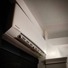Klimatyzacja do domu Panasonic Etherea Nano X