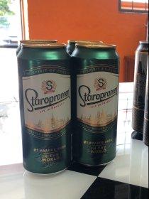 Piwo Staropramen Puszka 0,5l 3zł szt, oferta