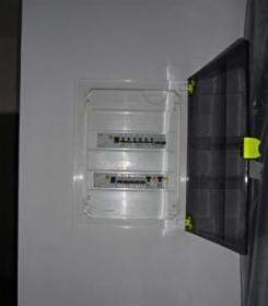 Instalacje elektrzcyne, domofonowe, alarmowe i inne, oferta