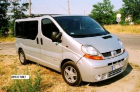 Transport osobowy busami, oferta