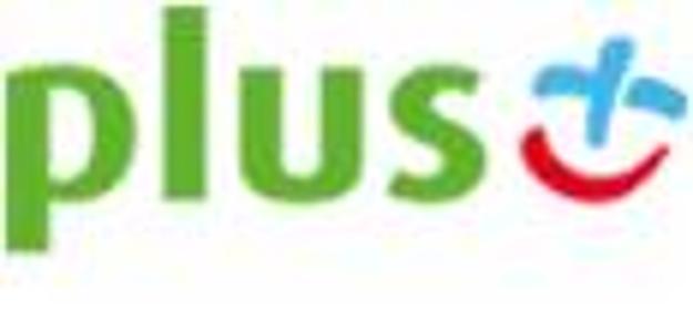 F.H.U. PATCOMP WITOLD DOBIES - Zaopatrzenie w energię elektryczną Biała