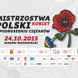 Plotery nowe Warszawa 12