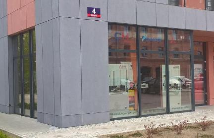 ADR Group Sp. z o.o. - Klimatyzacja Szamotuły