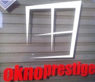 Okno Prestige Ryszard Szczepanek - Okna z PCV Tarnów