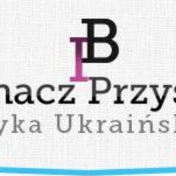 Iwona Pilawa Tłumacz Przysięgły Języka Ukraińskiego - Biuro Tłumaczeń Przemyśl