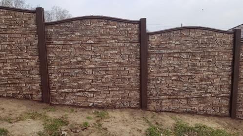 Malowanie betonowego ogrodzenia - Ekipa budowlana Rawa Mazowiecka