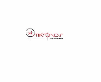 Mikronar - Narzędzia Radom
