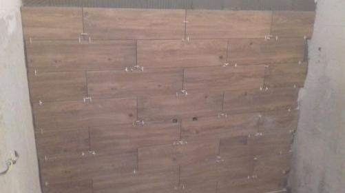 Cichoń-bud - Układanie paneli i parkietów Wojnicz
