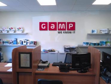 GAMP - Programista Zielona Góra