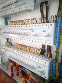 K&Z Majcherek Instalacje Elektryczne - Klimatyzacja Mrozów