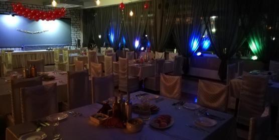 Na Luzie - Organizacja wesel Kielce