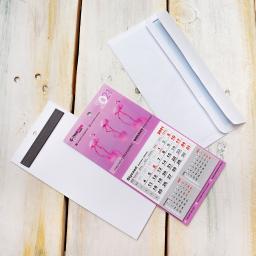 Kalendarze DL | Mikrus | kalendarz na lodówkę | kalendarz z magnesem