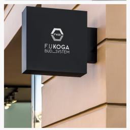 KoGa Bud System - Instalacje Kudowa-Zdrój