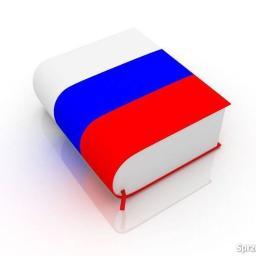 Język.ru - Kurs rosyjskiego Warszawa