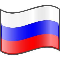 """""""Русский Язык"""" - Kursy Języków Obcych Lubin"""