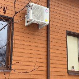 Klimatyzacja Wasilków 20