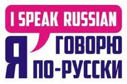 ELITARUS nauka języka rosyjskiego i ukrainskiego - Kurs rosyjskiego Katowice