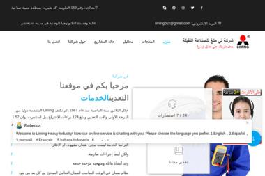 P.H.U. KAR-BUD Karolina Janik - Firma Dekarska Wielkie Drogi