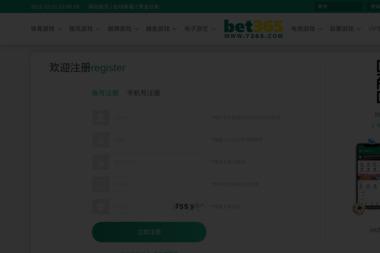 F.U. AW-BUD Adam Wierzbicki - Firma remontowa Opole