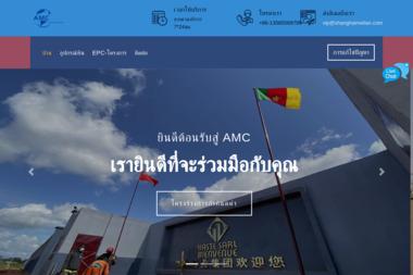 Prime Logistics Sp. z o.o. - Firma transportowa Kosakowo