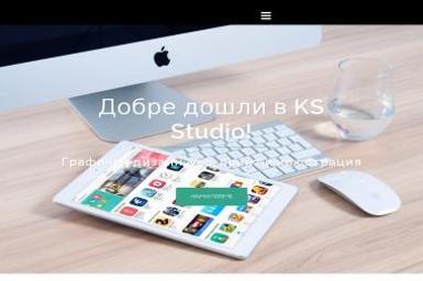 KSstudio - Programista Sopot