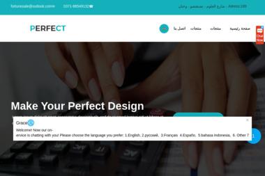 O艣rodek Szkolenia Kierowców eLJot - Recertyfikacja Kpp Ostrów Wielkopolski