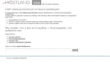 EuroConsulting - Doradca Inwestycyjny Choszczno