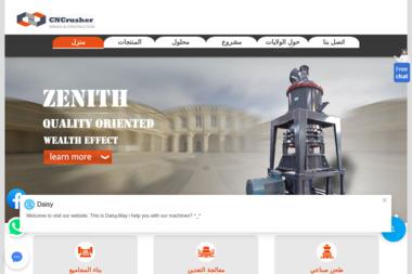 PWPROJEKTY Pajewski Włodzimierz - Architekt Ciechanów