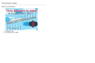 Ford Michalski Motors - Autoryzowany Dealer - Samochody osobowe Płock