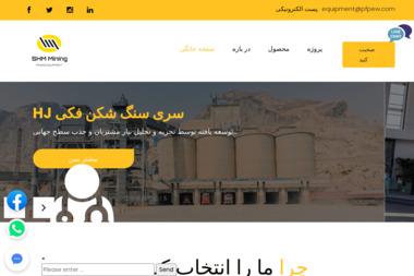 DARFIK Firma Projektowo-Usługowa Dariusz Zbieć - Firmy inżynieryjne Siedlce