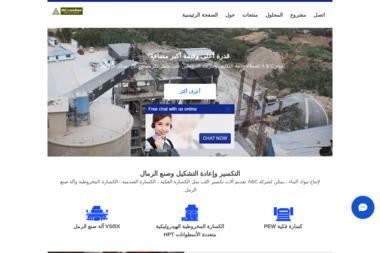 Instalbud-kompleks s.c. - Energia Geotermalna Jastrzębie-Zdrój