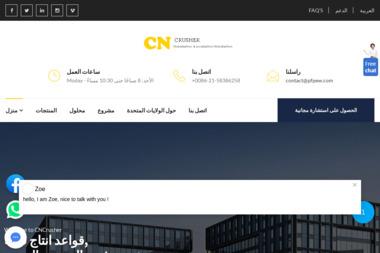 Alfa Recykling Marcin Michalak - Prace wysokościowe Grodków
