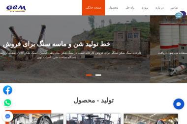 Verko Meble - Wyposażenie kuchni Grodziczno