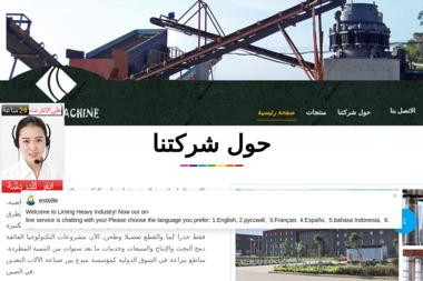 PRESTIGE2000 - Okna aluminiowe Wodzisław Śląski