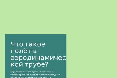 MARI MARIUSZ ZIELINSKI - Adaptacja projektów Olsztyn